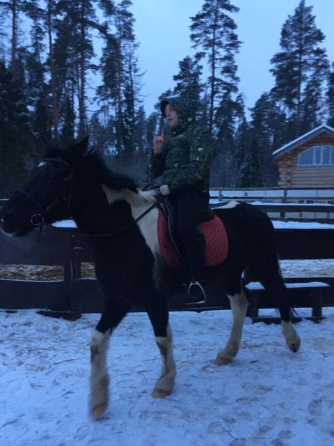 Катание на коне 1
